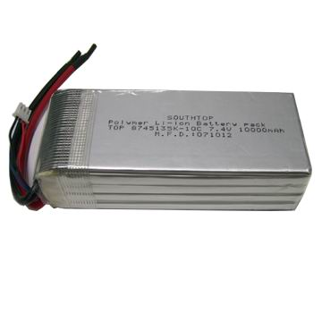 High Discharge Rate lithium polymer battery cell